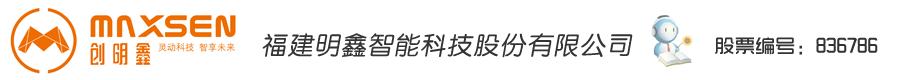 福建说球帝免费直播智能科技股份有限公司